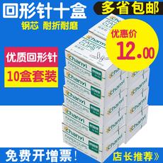 Скрепки Chong yi cy3313 10 100