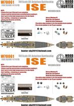 Hunter�C��W70061 1/700 �����ձ�����̖���Ց���Ş ľ�װ�