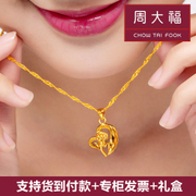 Hongkong genuine 24K gold necklace female wave chain Gold Heart Pendant 999000 gold necklace