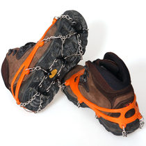 Genuine halinbing claw cleats 8 tooth anti-skating outdoor climbing crampons crampons snow claw