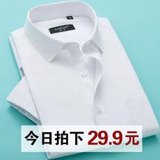 Shirt FAREAST k5121