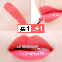 Carslan lipstick lip gloss lip gloss moisturizing and moisturizing
