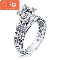 Браслет Xianyuan r1069 Do Love