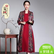Блузка в китайском национальном стиле Xi