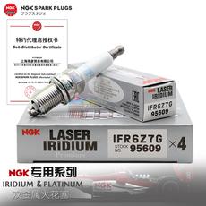 Свечи зажигания NGK IFR6Z7G 1.6 1.6T