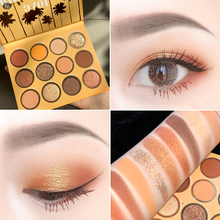 German small network red eye shadow disc shake ins super fire flashing powder pearl light water color autumn winter series makeup