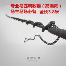 хлыст Wei Masi 3.8m