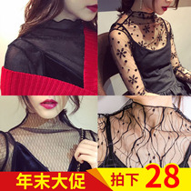 2016 perspective bottoming shirt women long sleeves fall winter fashion new 2017 spring sexy gauze put lace tops