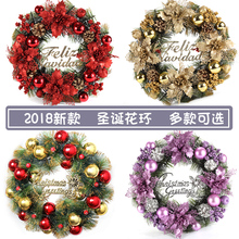 Christmas garlands, garlands, doors, windows, decorations, Christmas decorations, creative Christmas gifts.