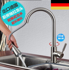 Кухонные смеситель