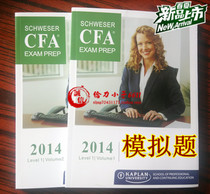 ȫ�ʰ�2014 CFAһ��notes�������} level 1  Practice Exam V1+V2