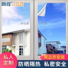 Наклейки на стекло Long Cheng 001