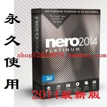 ���ܛ��Nero2014�������İ�/����̖/CD/DVD������P�����ܛ��