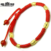 nurely gold beads gold bracelet transport Passepartout thousands of gold jewelry red string natal women