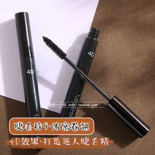MISSHA Missha fans are still 4D Mascara / long, thick waterproofing curling long lasting no staining / authentic products.