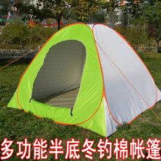 Палатка для рыбалки Sun Hang outdoor