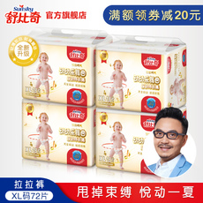 Diapers Suitsky Xl