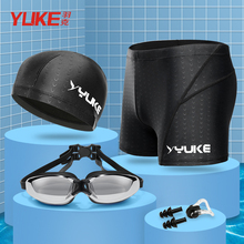 Men's swimming trunks, flat-angle, quick-drying adult men's swimsuit, large-size spa goggles, swimming cap suit, swimming equipment
