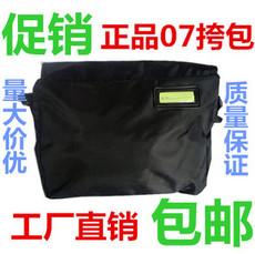 Сумка через плечо 07 satchel 00007