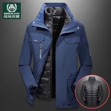 Battlefield, Jilin, down jacket, men's winter, three to one or two pieces, youth outdoor sports cold climbing jacket.
