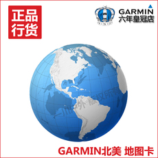 GPS навигатор Garmin North America GPS
