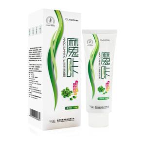 思兰朵美体霜纤体减肥药快速产后瘦身瘦腿燃脂产品送减肥贴