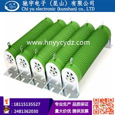 Резистор Yang Chi/Woo electronics Rxgh rx20