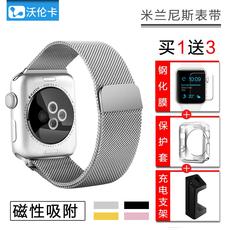 Voorca Apple Watch Iwatch2