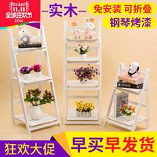 Подставка для цветов Lu Ao