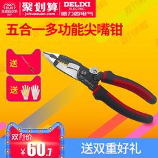 Длинногубцы Delixi electric