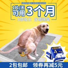 Дезодорирующие салфетки для щенков Hoopet 13g0081g