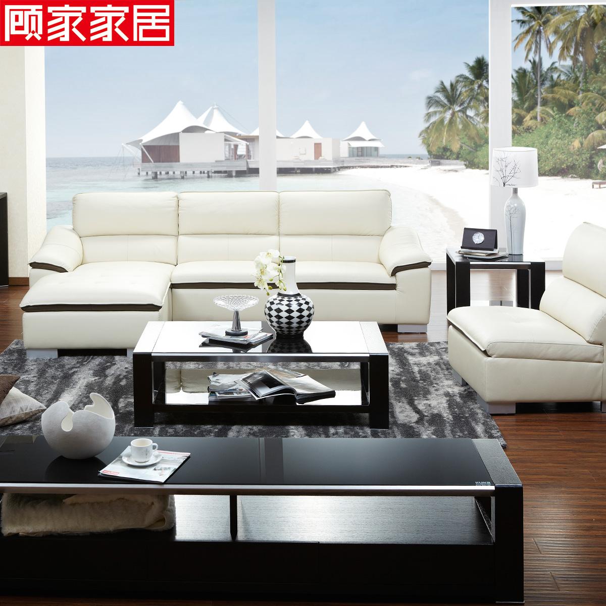 顾家家居 专柜正品 客厅真皮沙发组合 现代简约牛皮沙发组合 1759