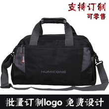 New fashion Gym Fitness bag one shoulder travel bag yoga studio Taekwondo advertising bag printed
