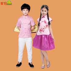 Chinese traditional outfit for children Alfonso