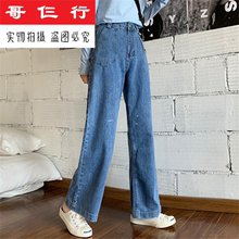 Limited number of spring and autumn jeans