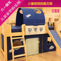 Childrens bed tents half height wall color color surrounding the bed play tent cartoon cars