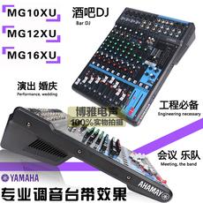 Микшер Yamaha 10 12 16 MG10