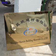 Рекламный щит Bohai logo