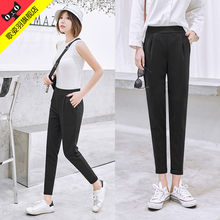 New high waist nine point casual little feet black radish Harun pants