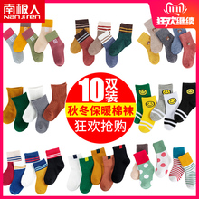 Children's socks Pure Cotton autumn and winter boys and girls thickened baby middle and big boys middle tube cotton socks winter