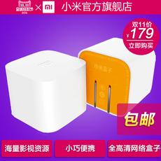 HDD-плеер Xiaomi MIUI/mini