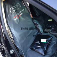 Xiong integrity auto accessories