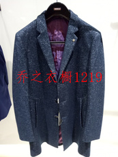 Men's coat 19819 916830524 VSKONNE 2016