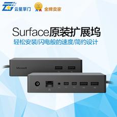 База для планшетного ПК Microsoft Surface3