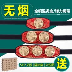 горелка для медицинских банок Yasuo 123