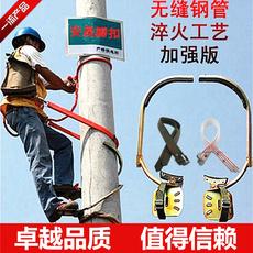 Инструмент для работы с электрикой Anchang