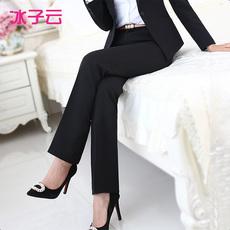 Классические брюки Ice Ziyun Bc816 OL