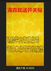Прозрачный камень Shuo Tang stone industry