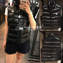 Moncler discount down feather men's collar and sleeveless vest