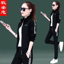 Sports wear suits female the spring and autumn period and the han edition running loose big vogue of new fund of 2018 yards fleece summer leisure three-piece suit